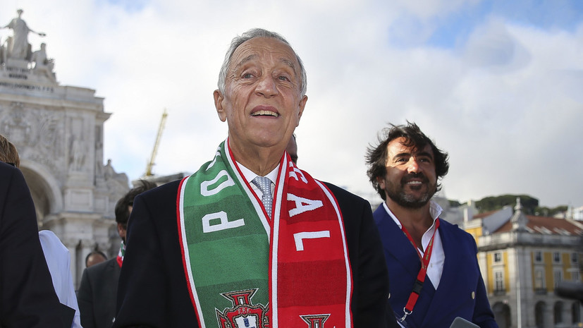 Президент Португалии прокомментировал игру сборной страны с Марокко на ЧМ-2018 по футболу