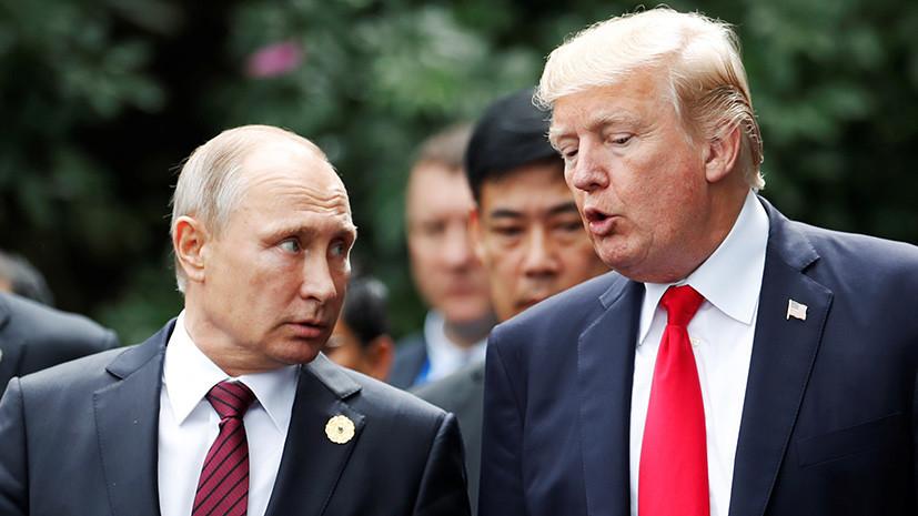 «Великобритания — отколовшийся кусок»: почему Лондон обеспокоен возможной встречей Путина и Трампа