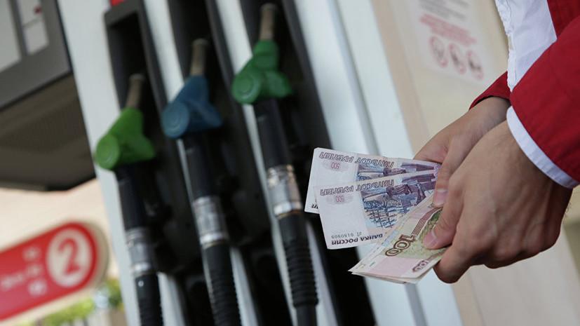 Сечин назвал причины роста цен на бензин в России