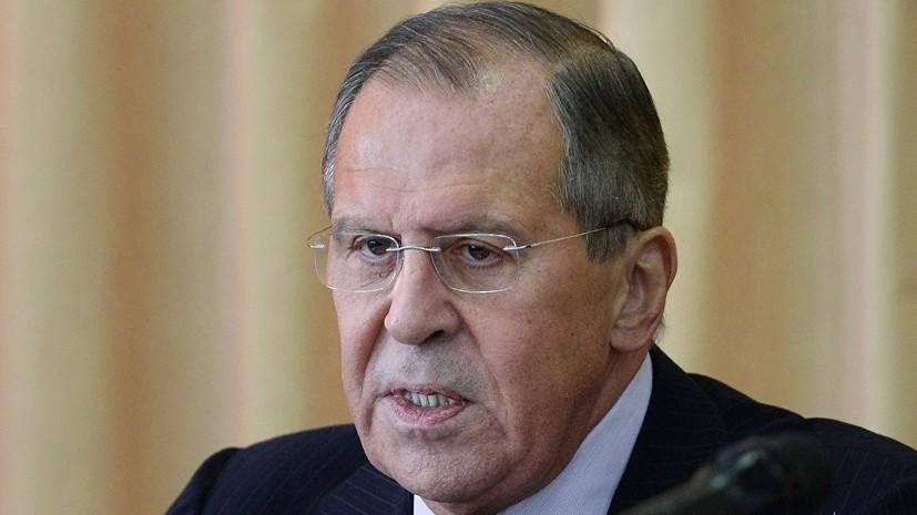 Лавров заявил, что Россия готова к контактам с США