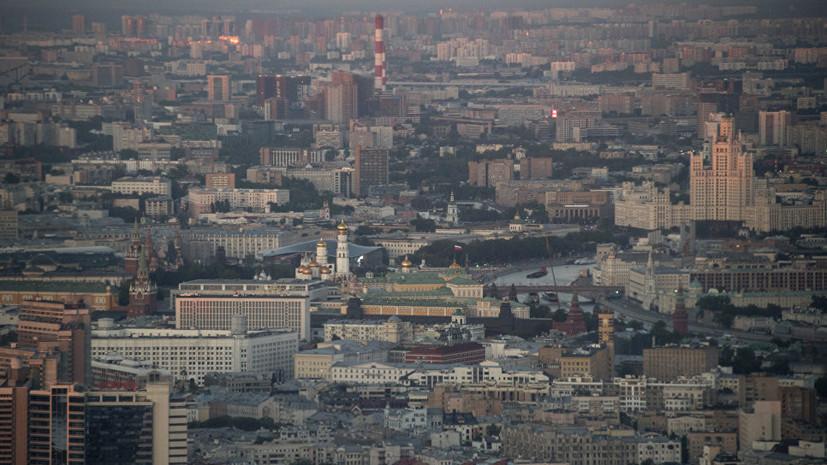 Синоптики рассказали о погоде в Москве и регионах на ближайшие дни