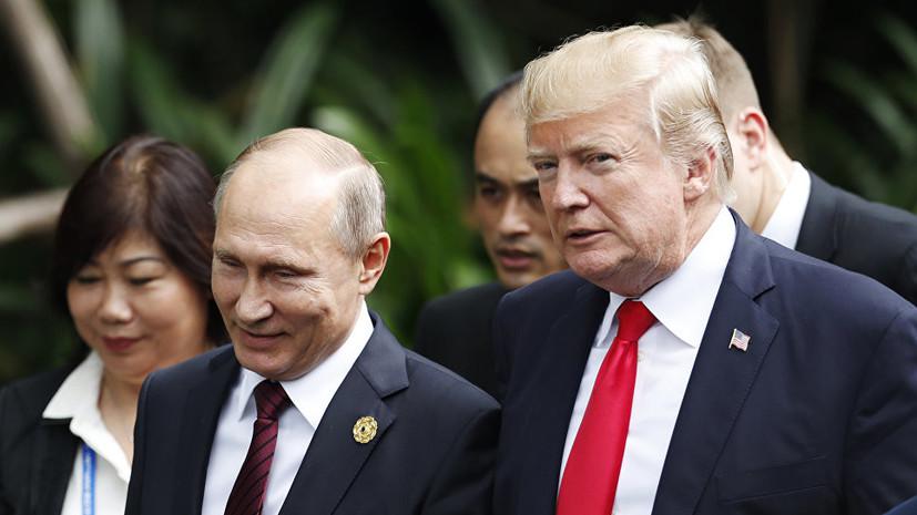 В Кремле прокомментировали сообщения о возможной встрече Путина и Трампа