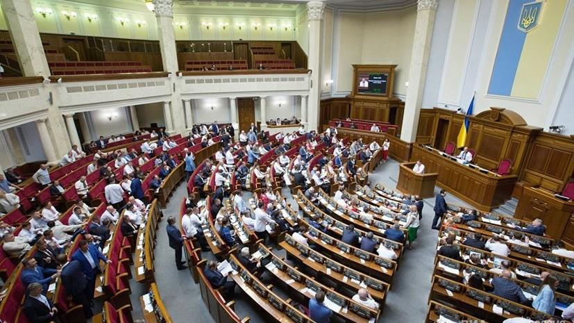 Верховная рада приняла закон о нацбезопасности Украины