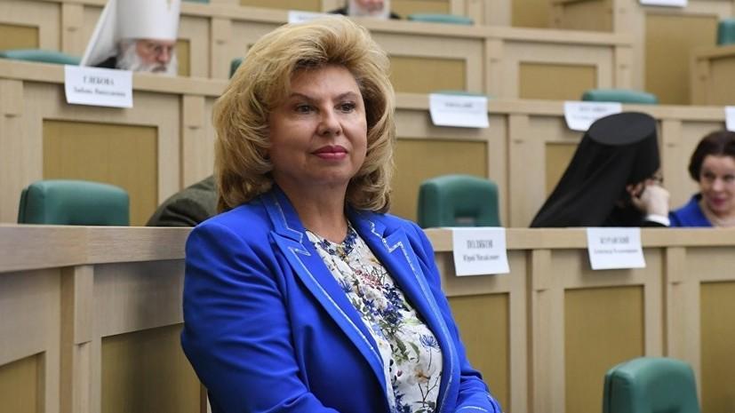 В 2017 году российским омбудсменам по правам человека поступило более 200 тысяч обращений