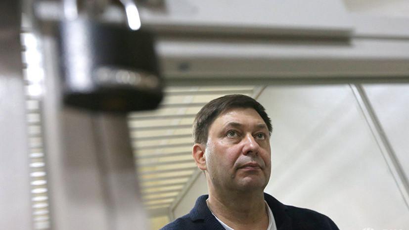 Москалькова рассказала об условиях содержания Вышинского в СИЗО в Херсоне