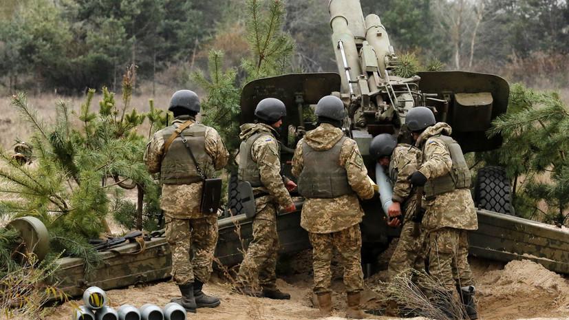 Донбасс: ВСУ обстреляли югДНР изтяжелой артиллерии