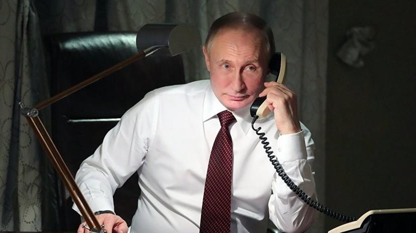 Порошенко провёл телефонный разговор с Путиным