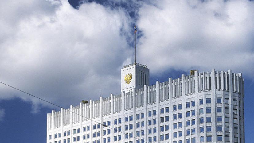Правительство России одобрило завершение налогового манёвра в нефтяной отрасли