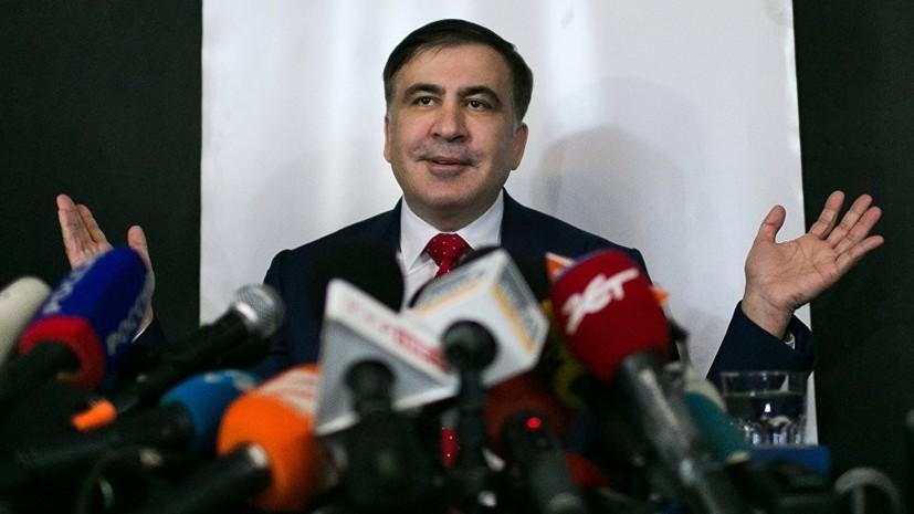Суд в Киеве 22 июня рассмотрит иск Саакашвили к Порошенко