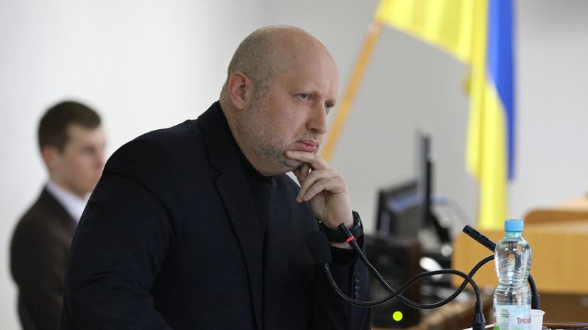В Совфеде оценили высказывания Турчинова о Крымском мосте