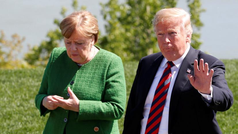 Политолог заявил, что Трамп бросил в сторону Меркель конфеты на G7