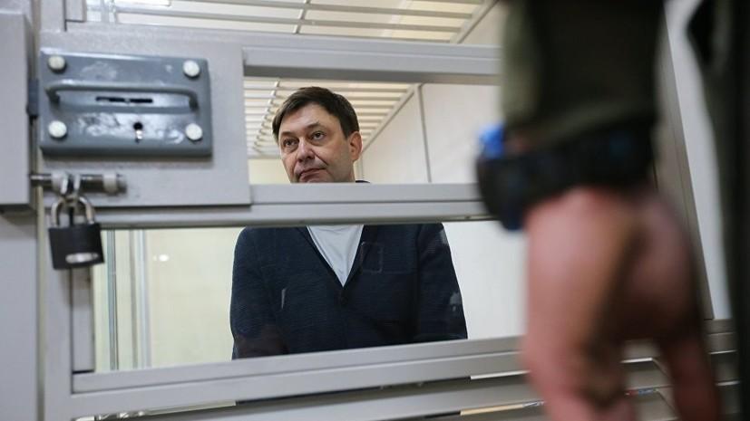 Консулу России отказали в посещении Вышинского