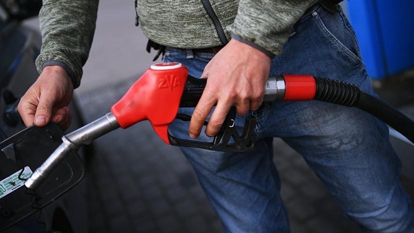 В Росстате сообщили о снижении цен на бензин