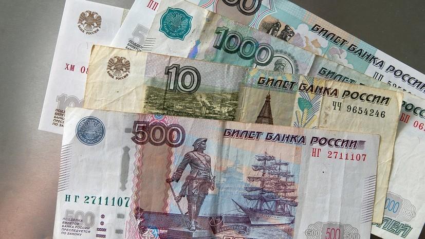 В России в 2019 году пенсии вырастут в среднем на
