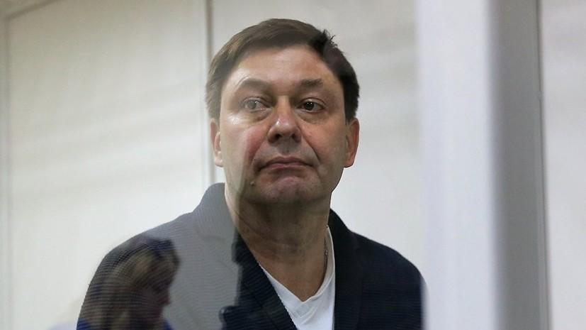Адвокат рассказал, что Вышинский написал прошение о встрече с российским консулом