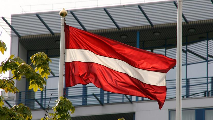 Сейм Латвии одобрил запрет на обучение в частных вузах и колледжах на русском языке