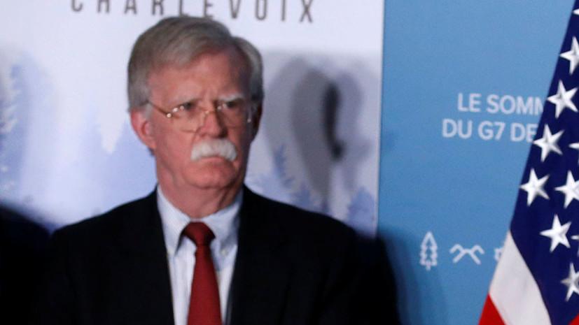 Советник Трампа по нацбезопасности обсудит в Москве возможный саммит Россия — США