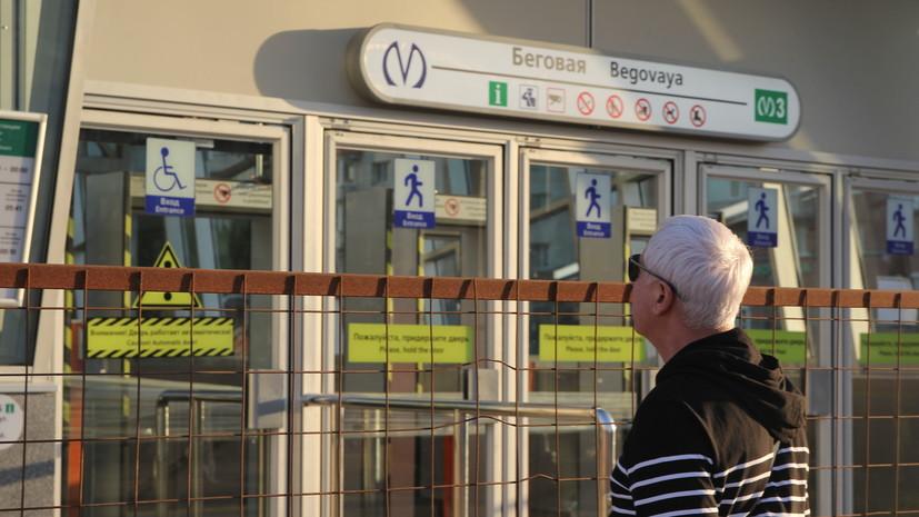 Петербургское метро будет работать без перерыва в ночь на 24 июня из-за «Алых парусов»