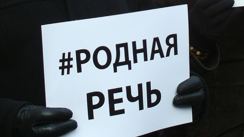 Евродепутат прокомментировал решение сейма Латвии о русском языке в колледжах и частных вузах