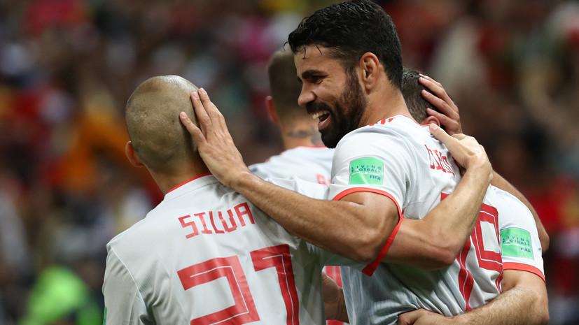 Шмейхель: в матче с Ираном Испания сделала то, что должна была сделать
