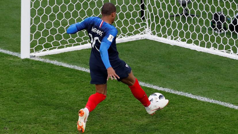 Мбаппе стал самым юным автором гола сборной Франции на ЧМ