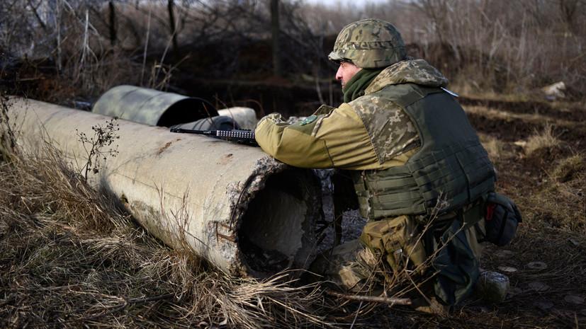 Зампостпреда России при ОБСЕ заявил, что ВСУ саботируют обязательства по отводу вооружений в Донбассе