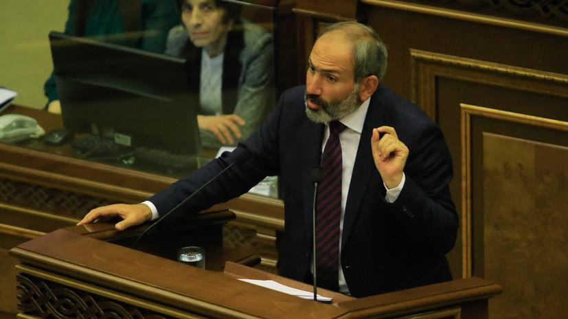 В Армении закрыли уголовное дело в отношении Никола Пашиняна