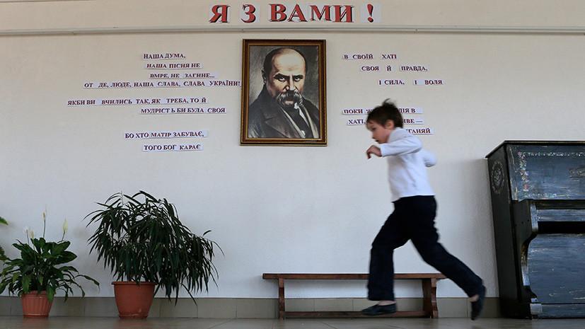 «Деградация образовательной системы»: почему выпускники украинских школ не знают языка и истории своей страны