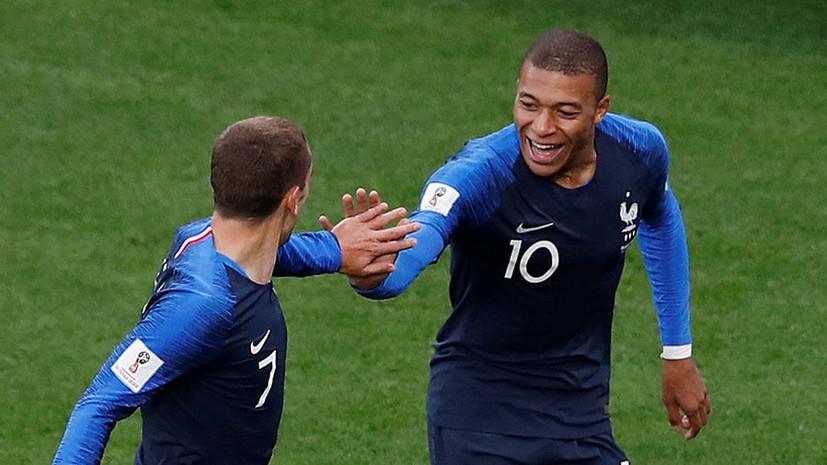 Сотый матч Льориса, рекорд Мбаппе и поражение «инков»: как Франция обыграла Перу в матче ЧМ-2018
