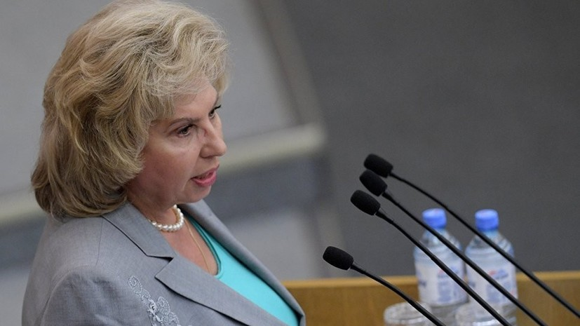 Москалькова направила украинской коллеге письмо со справкой о состоянии Сенцова