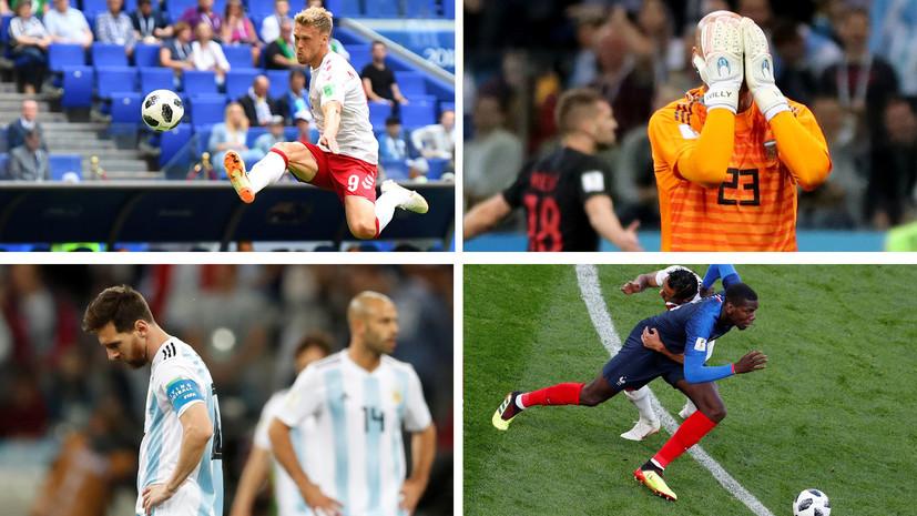 Разочарование Месси, радость Мбаппе и боевая ничья Дании и Австралии: самые яркие моменты восьмого игрового дня ЧМ-2018