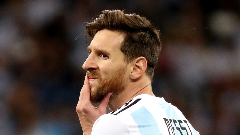 Месси в беде: сборная Аргентины крупно проиграла Хорватии и рискует не попасть в плей-офф ЧМ-2018