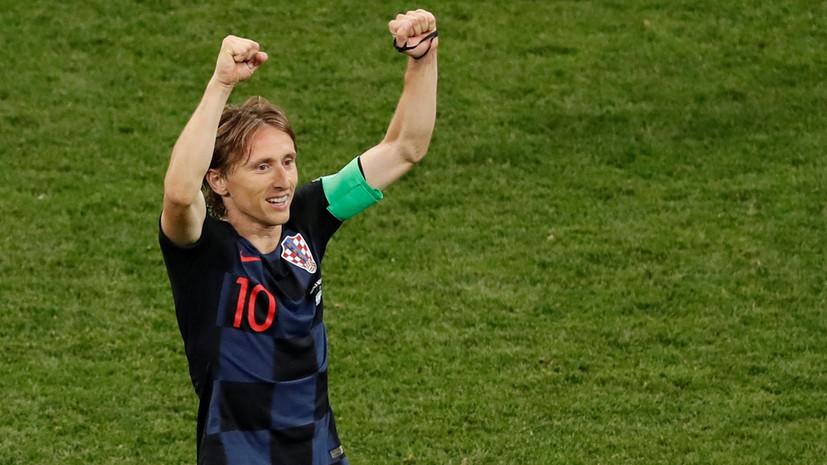 Модрич о матче с Аргентиной: этот вечер я буду помнить всегда