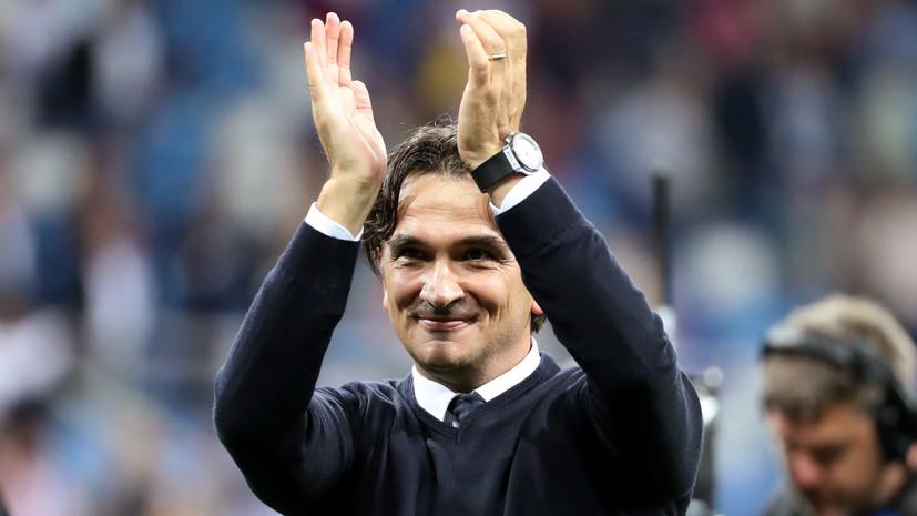Далич назвал победу над Аргентиной огромным достижением для сборной Хорватии