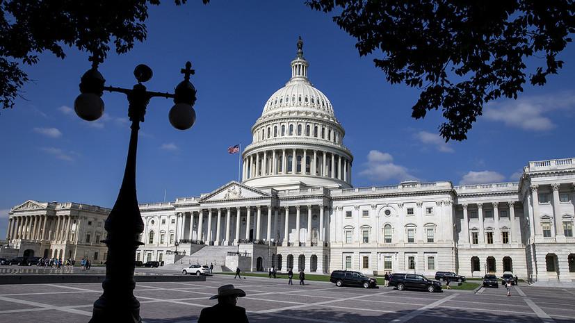 «Шаг к восстановлению межпарламентских связей»: делегация конгресса США посетит Россию