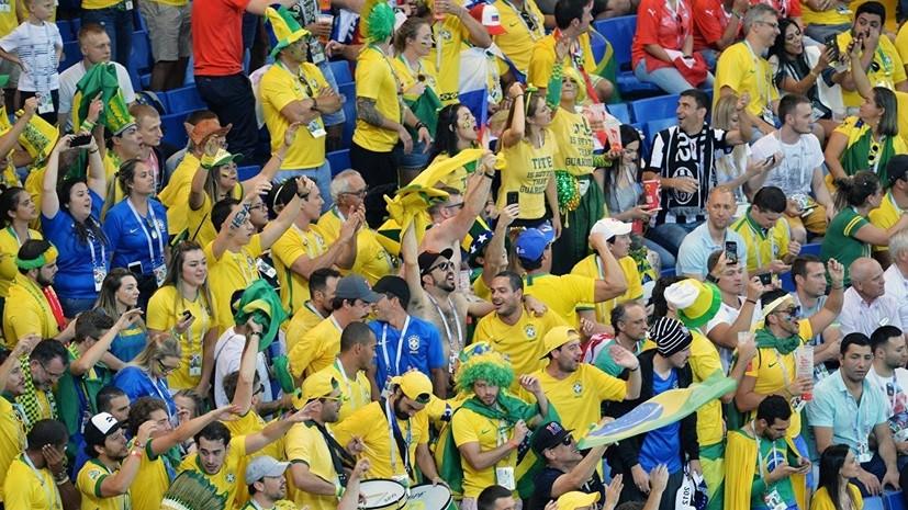 Бразильскому фанату, оскорбившему россиянку в Москве, грозит уголовное дело