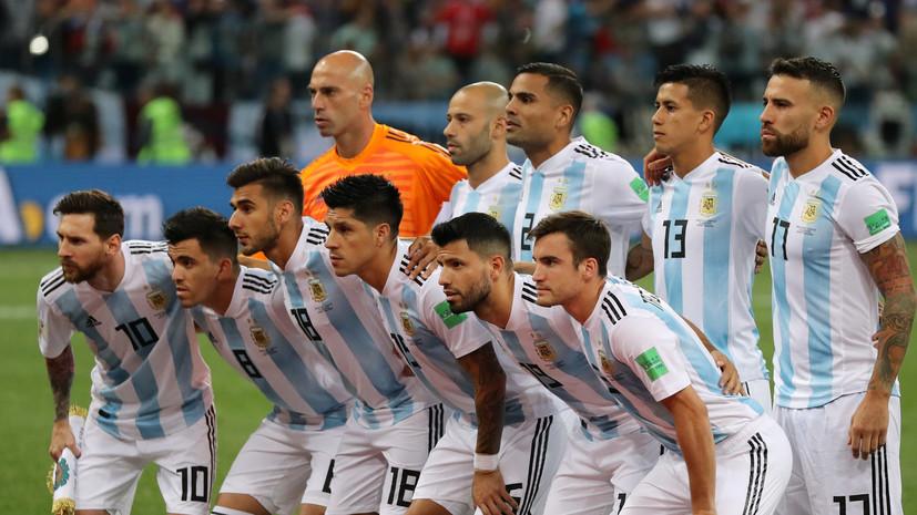 СМИ: Футболисты сборной Аргентины попросили поменять тренера на матч с Нигерией