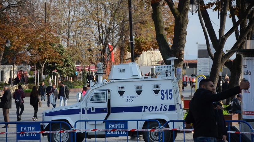 СМИ: В Турции задержали 14 человек, подозреваемых в подготовке терактов