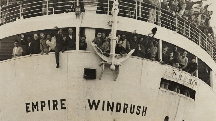 «Процесс интеграции уже невозможен»: как послевоенная политика Великобритании привела к миграционному кризису