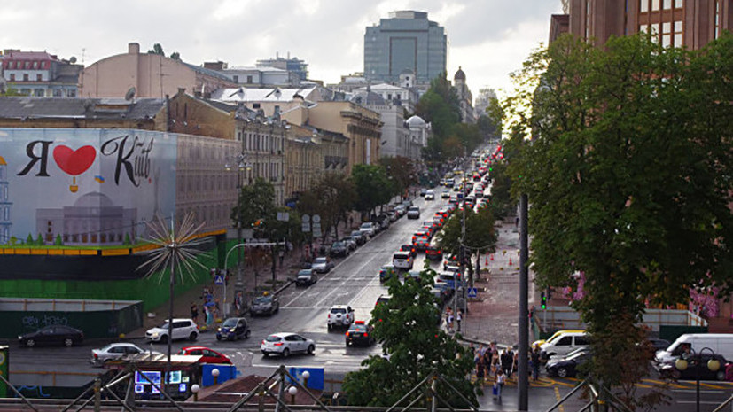 Взрыв произошёл в отделении Ощадбанка в Киеве