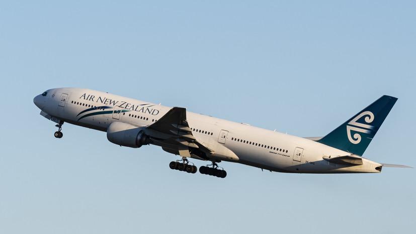 В Новой Зеландии самолёт совершил аварийную посадку из-за возгорания двигателя