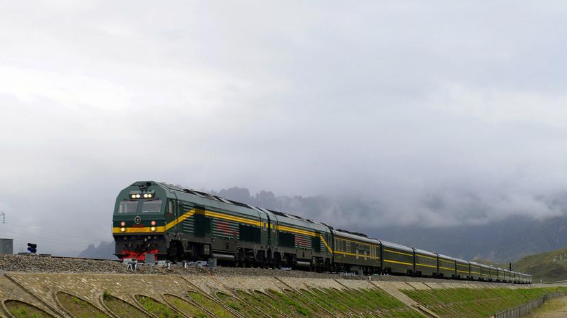 Тибетский автономный район Китая и соседний Непал соединит железная дорога.