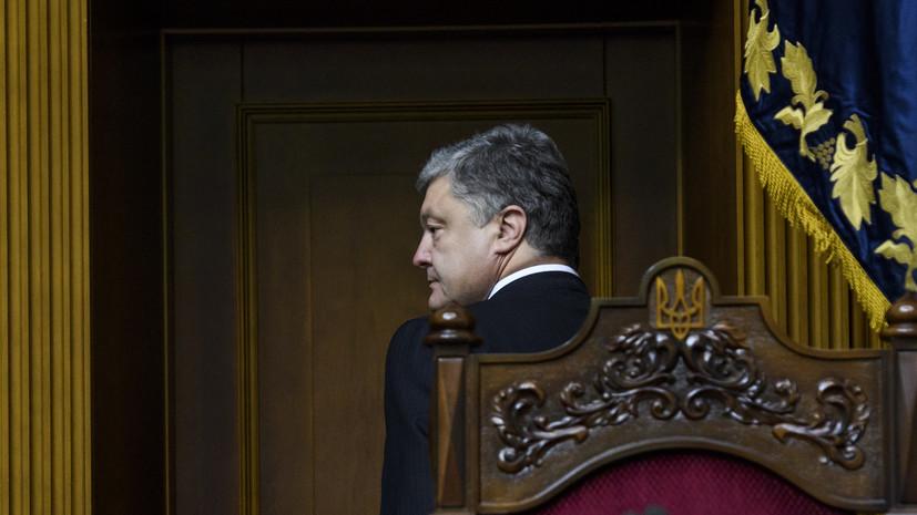 «Народный трибунал» в Донбассе признал Порошенко виновным в военных преступлениях