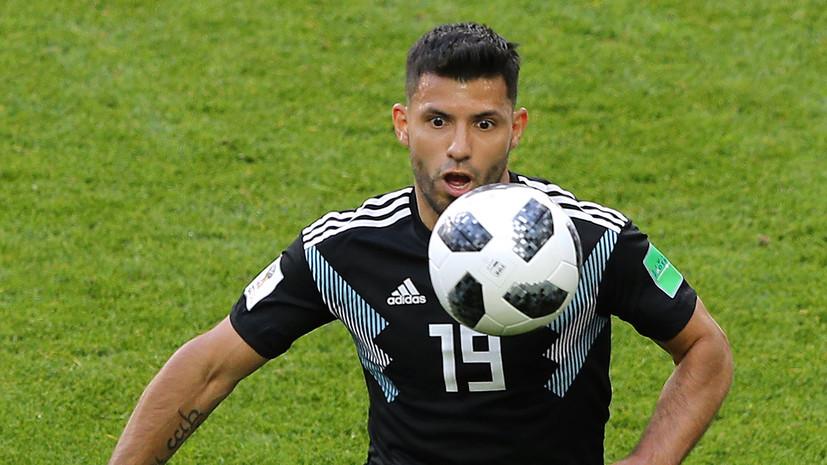 Агуэро ответил на высказывание главного тренера сборной Аргентины Сампаоли после матча с Хорватией