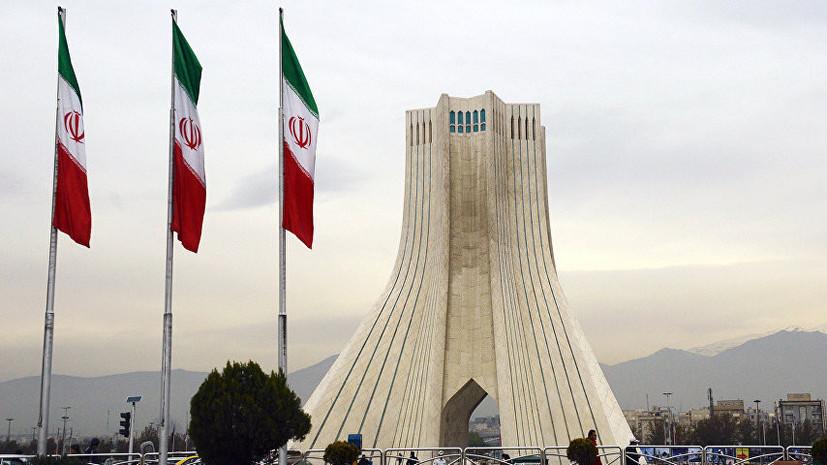 В МИД Ирана заявили о готовности выйти из ядерной сделки в ближайшие недели