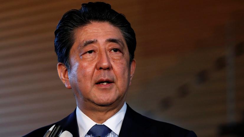 СМИ: Премьер-министр Японии впервые за 40 лет посетит Иран
