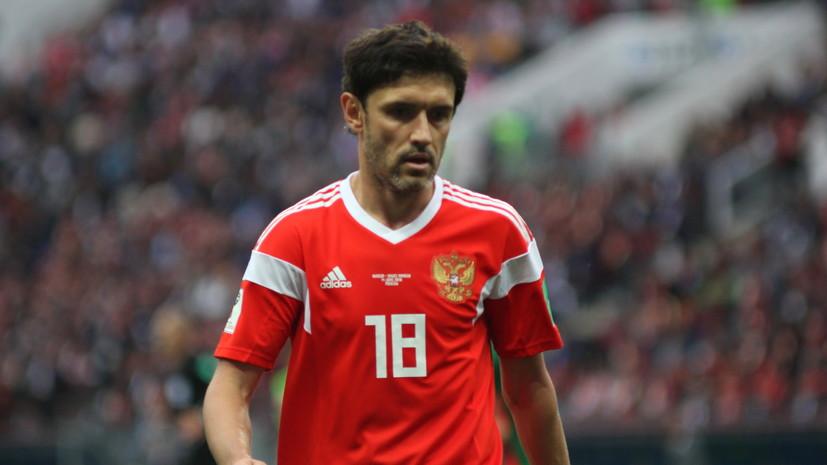 Жирков вернётся в общую группу сборной России 23 июня