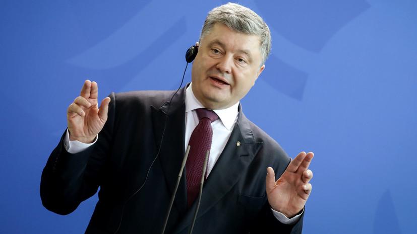 Глава ЛНР прокомментировал решение трибунала в Донбассе по Порошенко