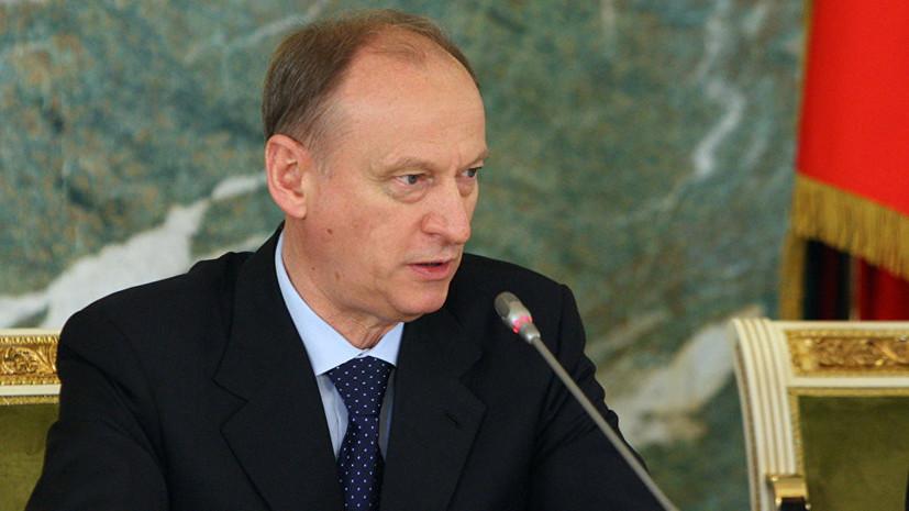 Путин переназначил Патрушева секретарём Совбеза России