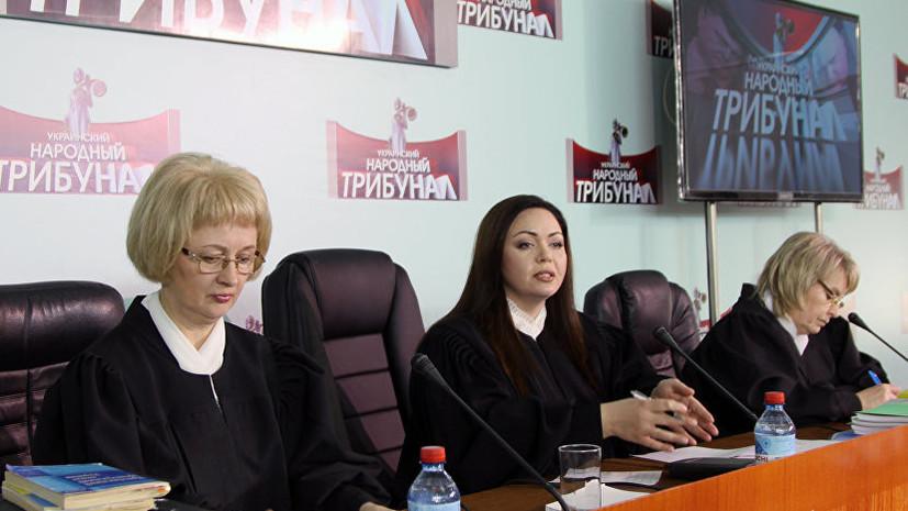 Эксперт прокомментировал решение трибунала в Донбассе по Порошенко